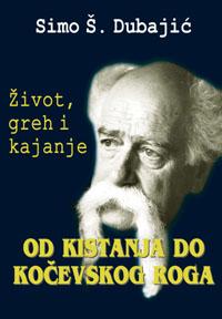 Od_Kistanja_do_Kocevskog_Roga